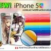 เคส iPhone 5C ยางซิลิโคน มีขอบกันลื่น สีดำ