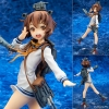 Kantai Collection -Kan Colle- Yukikaze Complete Figure(Pre-order)