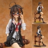Kantai Collection -Kan Colle- Shigure Casual Ver. 1/7 Complete Figure(Pre-order)