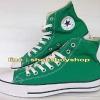 รองเท้า converse หุ้มขัอ สีเขียว