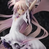 Puella Magi Madoka Magica The Movie -Rebellion- Ultimate Madoka (Limited Pre-order)