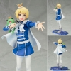 ARTFX J - THE IDOLM@STER SideM: Pierre 1/8 Complete Figure(Pre-order)