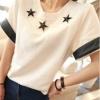 เสื้อยืด สีขาว แขนสั้น แต่งดาวสวยๆ