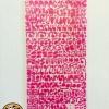 ตัวอักษรกำมะหยี่รีดติด กขคง ตัดสำเร็จรูป สีชมพู
