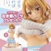 Imouto sae Ireba Ii. - Miyako Shirakawa 1/7 Complete Figure(Kotobukiya Limited Pre-order)