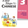 Easy Steps to Chinese Vol. 3 - Workbook 轻松学中文3:练习册