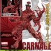 ARTFX+ MARVEL NOW! Carnage 1/10 Easy Assembly Kit(Pre-order)