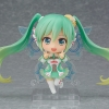 Goodsmile Racing Personal Sponsorship 2017 Nendoroid Course Hatsune Miku (8,000JPY Level) (Limited Pre-order)