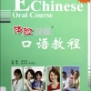 Experiencing Chinese Oral Course 4+CD