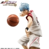 Kuroko no Basket - Kuroko Tetsuya Last Game Ver. (Limited Pre-order)