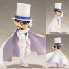 ARTFX J - Detective Conan: Conan Edogawa Complete Figure(Pre-order)