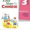 Easy Steps to Chinese Textbook Vol. 3 + CD 轻松学中文3(课本)(附CD光盘1张)