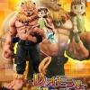 Digimon Tamers - Katou Juri - Leomon - G.E.M. (Limited Pre-order)