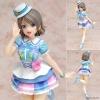 DreamTech - Love Live! Sunshine!!: You Watanabe Kimi no Kokoro wa Kagayaiterukai? Ver. 1/8 Complete Figure(Pre-order)