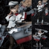 Kantai Collection -Kan Colle- 1/7 Graf Zeppelin Complete Figure(Pre-order)