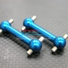 ALLOY FRONT/REAR DOG BONE (31MM) - TT131
