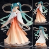 Character Vocal Series 01 Hatsune Miku Harvest Moon Ver. 1/8 Complete Figure(Pre-order)