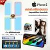 เคสแปะหลัง iPhone 6 ยางซิลิโคน มีขอบกันลื่น ใหม่ สีชมพู