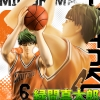 Kuroko no Basket - Midorima Shintarou Orange Uniform Ver. (Limited Pre-order)