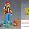 figma - Pokemon: Red Pokemon Center Online Limited Edition(Pre-order)