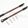 SPRING STEEL 4MM ANTI-THREAD STEERING TIE ROD - 2PCS SET