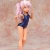 Prisma Illya - Chloe von Einzbern Swimsuit ver. 1/7 Complete Figure(Pre-order)