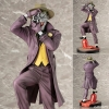 ARTFX - DC UNIVERSE: Joker -THE KILLING JOKE- Second Edition 1/6 Complete Figure(Pre-order)