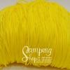 เชือกร่ม P.P. #6 สีเหลือง (10เมตร)