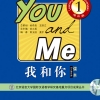 You and Me 1-Learning Chinese Overseas: Textbook+CD