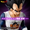 HG - Dragon Ball Z: Vegeta [Bejita] (Limited Pre-order)