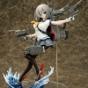 Kantai Collection -Kan Colle- Hamakaze 1/8 Complete Figure(Pre-order)