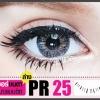 ขนตาปลอม ชนิดขนตาล่าง Pretty Lashes PR25