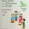 轻松学中文(少儿版)(英文版)练习册3b Easy Steps to Chinese for Kids(English Edition) Workbook 3b