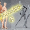 (Combo Set)figma archetype next: he+she - flesh+gray color ver. (set of 4)