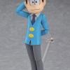 figma - Osomatsu-san: Todomatsu Matsuno(Pre-order)