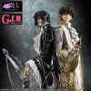 Code Geass R2 - G.E.M Series CLAMP works in Lelouch & Suzaku (Limited Pre-order)