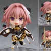 "(Pre-order)Nendoroid - Fate/Apocrypha: Rider of ""Black"""