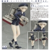 Kantai Collection -Kan Colle- Z1 (Leberecht Maass) 1/8 Complete Figure(Pre-order)