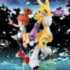 Digimon Tamers - Makino Ruki - Renamon - G.E.M. (Limited Pre-order)