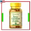 Beta-Carotene บำรุงสายตา