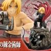 Fullmetal Alchemist - ARTFX J Edward Elric Kotobukiya Online Shop Limited Edition (Pre-order)