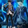 Blue Exorcist - G.E.M.Series Okumura Rin (Repaint Reissue)(Pre-order)