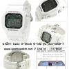 นาฬิกา Casio G-Shock G-lide รุ่น GLX-5600-7