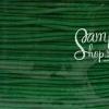 เชือกร่มมีไส้ #1.0 สีเขียว