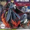 ARTFX J - Fullmetal Alchemist: Roy Mustang 1/8 Complete Figure(Pre-order)