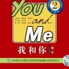 You and Me 2-Learning Chinese in China: Textbook+MP3