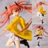 Black Bullet - Enju Aihara 1/8 Complete Figure(Pre-order)