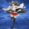 Kantai Collection -Kan Colle- Haruna Complete Figure(Pre-order)
