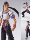 Xenogears - BRING ARTS: Fei: Fei Fong Wong Action Figure(Pre-order)
