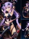Hyperdimension Neptunia - Purple Heart 1/8 Complete Figure(Pre-order)